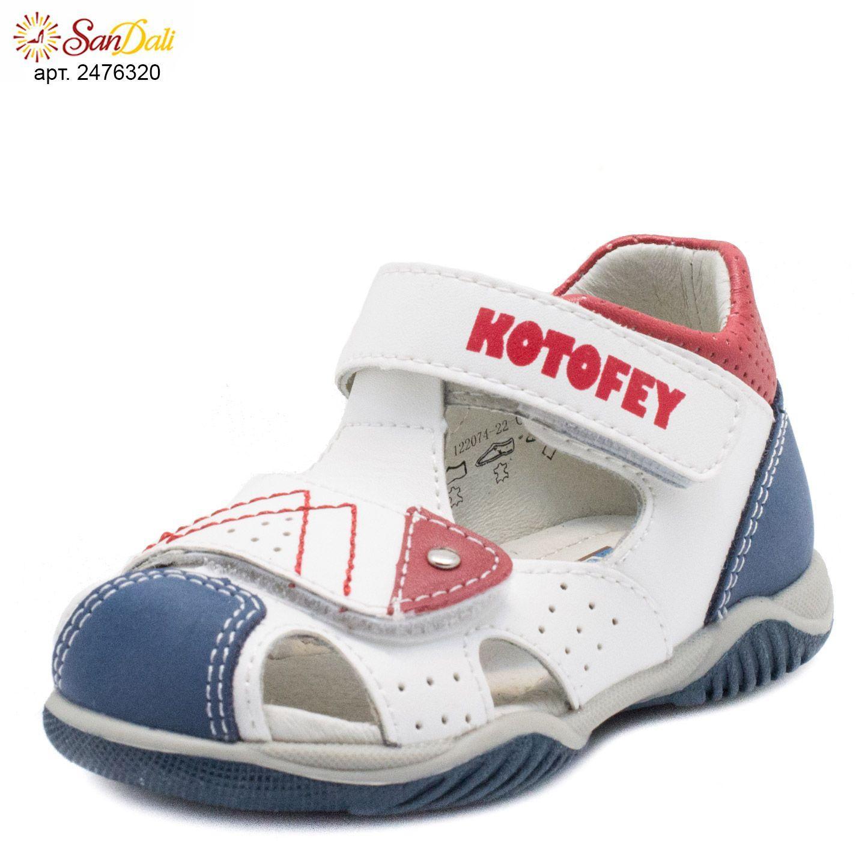 42de2869e сандалии детские котофей детская обувь интернет магазин обуви