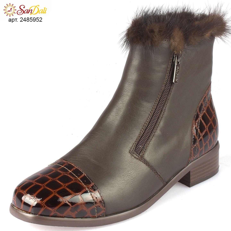 Ботинки женские зимние BADEN COMFORT 5590 q7990 р доступные размеры  36,  37, 38, 39, 40, 41 bc34e67a8c2