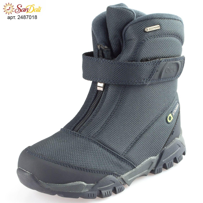 Ботинки детские на шерти STROBBS 2390 q доступные размеры  32 dd575ed2e84b8
